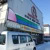 COFFEE   LARK/北海道岩見沢市