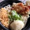 【バンコクデリバリー】串焼き・串揚げのヒナタ(Hinata Kushiyaki Kushiage)@アソーク