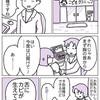 【子育て漫画】赤ちゃんの舌にカビが生えているとか言われた話