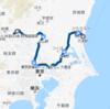 18切符旅8日目
