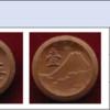 【古銭買取】昭和20年未発行 陶貨(とうか)とは?