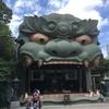 『灼熱の鯛ロゲ!!』まずはご報告まで!!楽しくて楽しくて、幸せな1日を、本当にありがとう!!