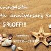 Living45th News!!