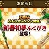 【DQウォーク(37)】運営さんイベントください(ㆀ˘・з・˘)