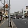 七瀬川町(京都市伏見区)