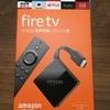 Amazon Fire TV (4K対応版)を使ってみました
