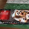 コストコ『MONDARRAクリームチーズ1kg818円(税込)』を使って材料3つで低糖質ベイクドチーズケーキをつくります!