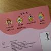 Z会幼児コース(年少)を始めて約一年、来年度の継続を決めた理由5つ。