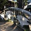 瑞光寺には世界唯一の鯨の骨で出来た橋、雪鯨橋(せつげいきょう)こと『くじら橋』があるぞ!【大阪市淀川区】