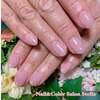 乾燥しがちな指先をジェルネイルでお手入れ♡うる艶モーヴピンクのワンカラーネイル☆