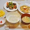【和食】秋を感じる夜ご飯から風邪の日の夜ご飯へ/My Homemde Dinner at Home