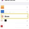iPhoneでBraveをデフォルトのブラウザにする方法(iOS14)