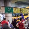 シンガポール1日目〜ジョホールバルからシンガポールへのバス移動で大苦戦〜 世界一周269日目★後編