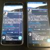 【その他】Galaxy S10+ど素人レビュー