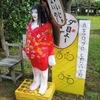 山田のかかし祭り、力作の数々 後編
