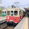 5月2日と3日の琴電GW特別運行