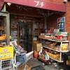 東京・吉祥寺でシンプソンズグッズが買えるお店:プチ