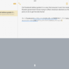 やってみた: iPadの音声入力で英語の発音練習