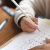 2歳の通信教育。幼児向け教材3種類を比較検討した結果