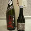米どころ新潟・日本酒を越後湯沢駅前で調達