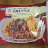 暑い夏におすすめ〜近くて便利〜セブンの『台湾まぜそば』を食べてみた