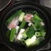 【超簡単】アンチエイジング!コスパ良しのコラーゲン鍋レシピ