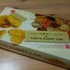 カレーラスク from Tokyo