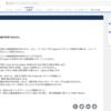 SFDC:外部ID項目と自動採番項目について
