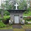 諸聖徒日・秋季教会墓地礼拝 聖餐式 10月4日