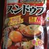 糖質0麺 in スンドゥブは期待通り!!