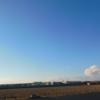 今日の1枚 ~冬の青空~