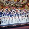 【ライブレポート】ステージいっぱいのありがとう『THE IDOLM@STER MILLION LIVE! 4thLIVE TH@NK YOU for SMILE!!』