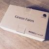 【グリーンファーム】初回分のお試し種子キットが届いた【水耕栽培】