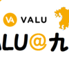 VALU@九州を設立しました!!
