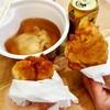 【当選】麦とホップ&セブンのおでん&KFCのオリジナルチキンで0円飲み会。