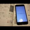 周回遅れのiPhone 7 plus デビュー