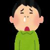 【日記的なモノ。】鼻風邪注意報発令中。