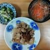 今日の料理「Cook Doの豚バラ大根」などを作ってみました。