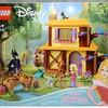 LEGO 43188 オーロラ姫の森のコテージ