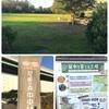 生活介護おりーぶ西昆陽  尼崎の森中央緑地へおでかけしました! http://www.olive-jp.co