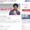 DMMオンラインサロン「すずきたかまさのSNS・YouTube活用塾。目指せYouTuber!」スタートしました