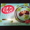 キットカット ミニ オトナの甘さ プレミアムミント!チョコを生かす為のミント風味のチョコ菓子