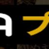 週末に新しい記事を5つ投稿できました!さらに、乃木坂世界旅も見れました!!