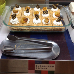 スイーツパラダイス 横浜ビブレ店