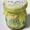 *浅草シルクプリン* キャラメルバナナプリン 450円(税込) 【東京都台東区浅草】
