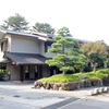 金沢ミュージアム