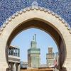スペイン、モロッコに行ってきました⑪【フェズメディナ散策】
