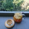 【日月潭】とびきりの景色を味わうカフェ 黑咖啡道