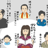イラスト感想文 NHK大河ドラマ おんな城主直虎 第13回「 城主はつらいよ」