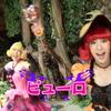 「ハロウィーンマーチングパレード」振付動画の、リサちゃんにあすみんがカワイイ!